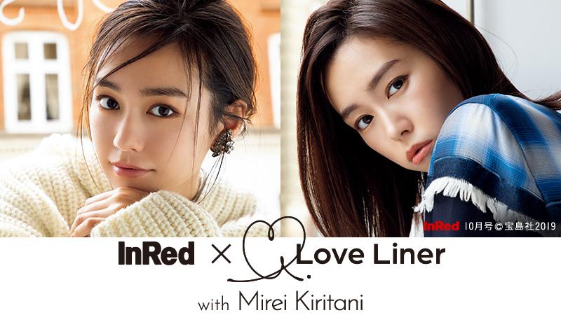 InRed × Love Liner with Mirei Kiritani