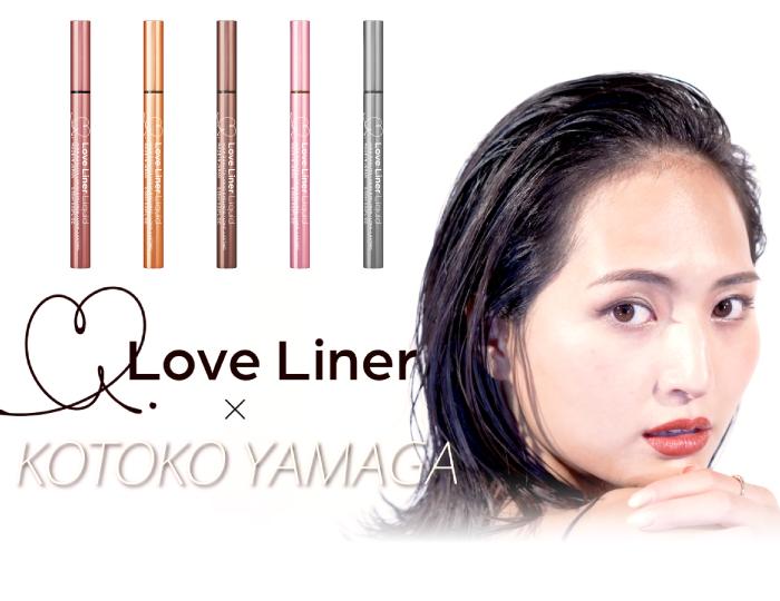 LoveLiner 山賀琴子 MOVIE